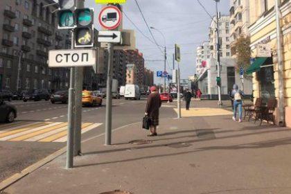 водитель и пешеход