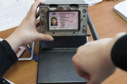 Выдача водительских прав