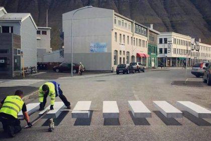 Пешеходная зебра