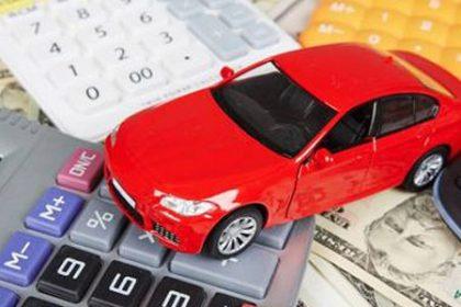 Отмена транспортного налога для автомобилей