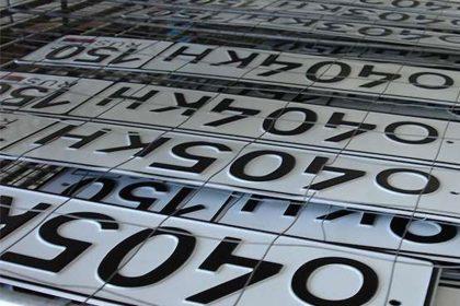 номерной знак автомобиля