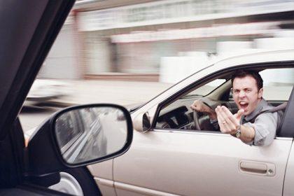 мат за рулем
