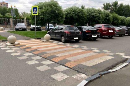 дорожный пешеходный переход