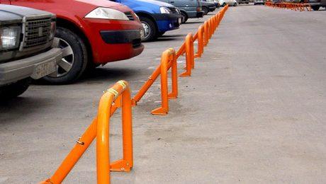 место для парковки