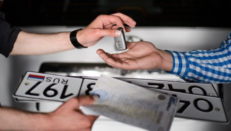 регистрация автомобиля в 2019
