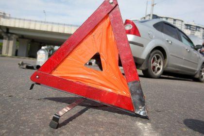 сложные аварии