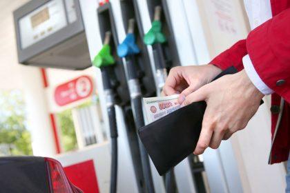 цена бензина на заправках