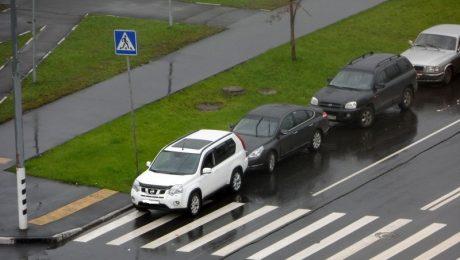 остановка перед пешеходным переходом