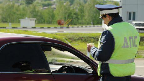 проверка водителя