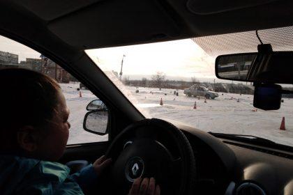 страх вождения автомобиля