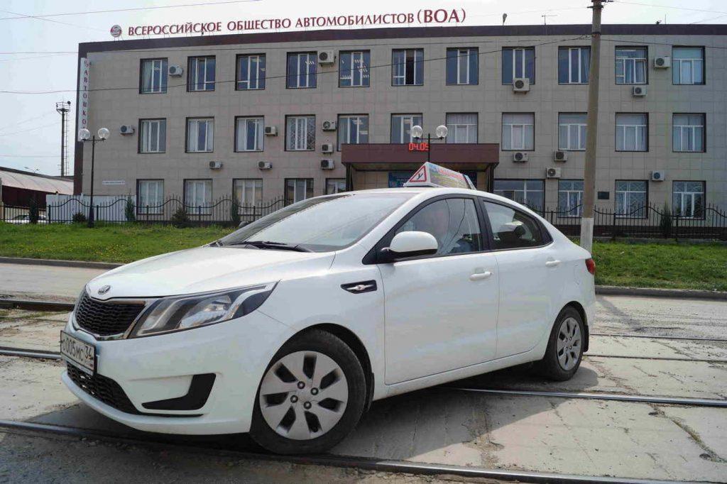 автошкола краснооктябрьский район