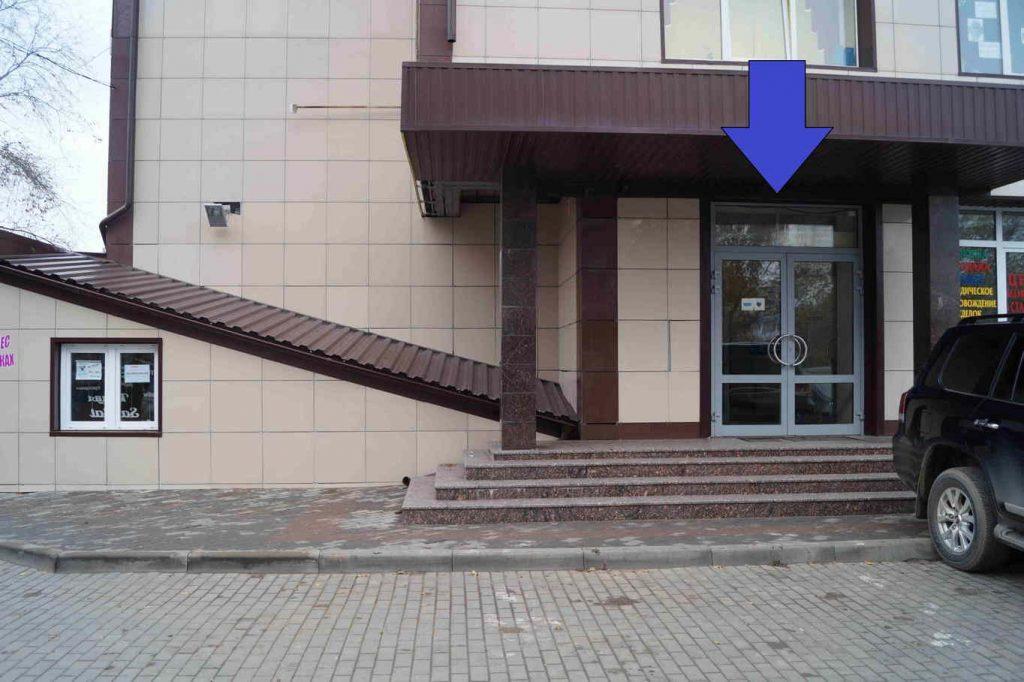 автошкола кировский