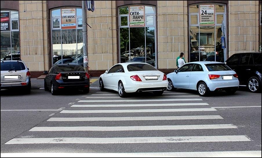 место стоянки автомобиля
