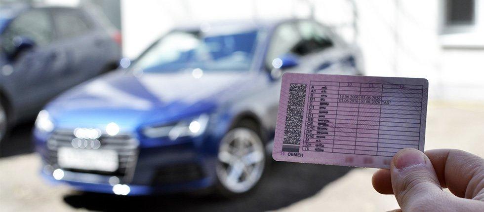 смена водительских прав