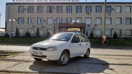 учебный автомобиль