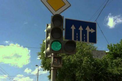 поворот направо